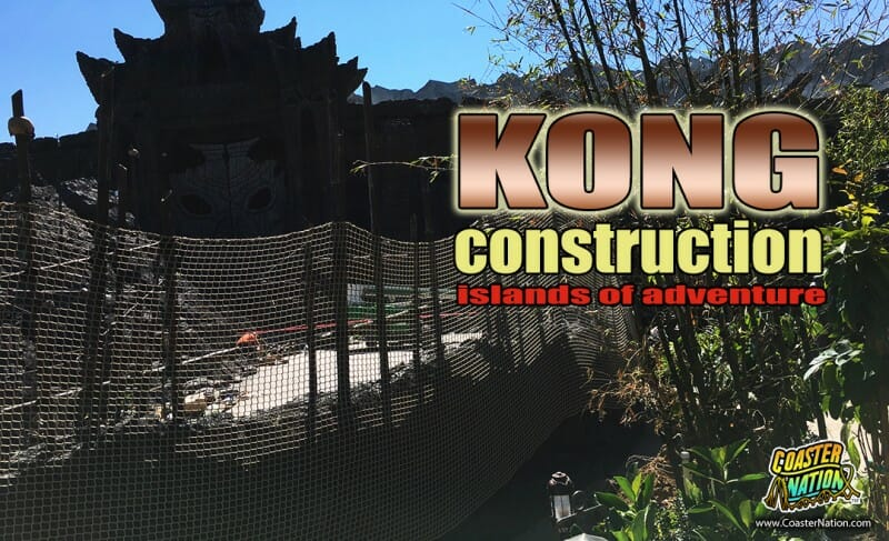 A Look Inside The King Kong Construction Site at Universal Orlando