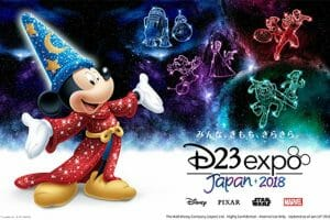 D23 2018 Announces Major Changes Coming to Disney Parks Worldwide